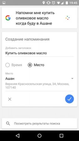 GSEARCH (Гугл поиск)