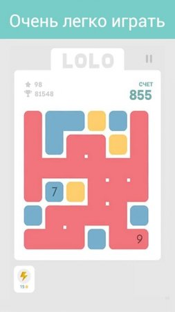 LOLO: Puzzle Game