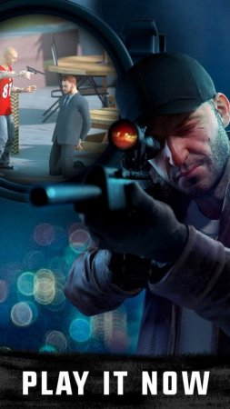 Sniper 3D Assassin: стреляй и убивай
